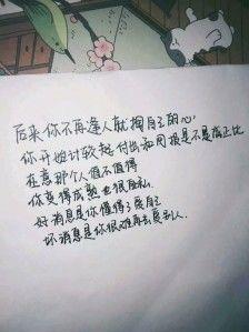 关于悲伤爱情的丧句子 要关于爱情悲伤的句子