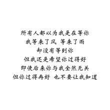 描写羞涩青春的句子 形容青春羞涩爱情的诗句