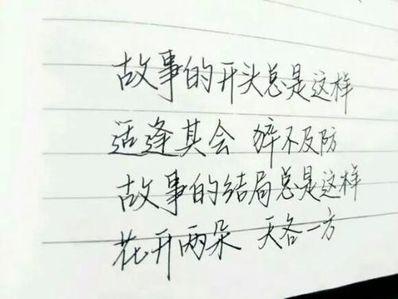形容天各一方的句子 形容天各一方物是人非的句子