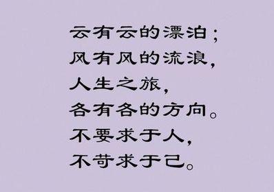 希望别挽留自己的句子 有没有一些能让对方想挽留自己的句子