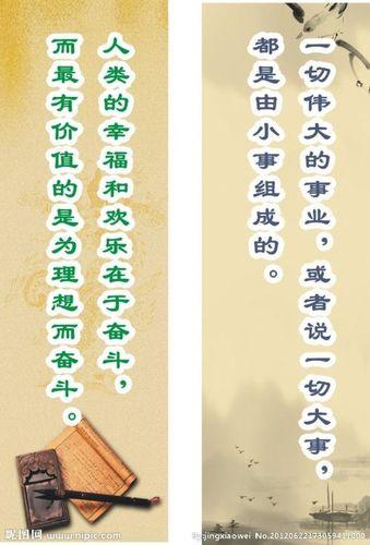外国名言名句英文版 励志名言名句大全英文版