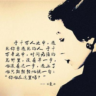 张爱玲至理名言 张爱玲的经典名句