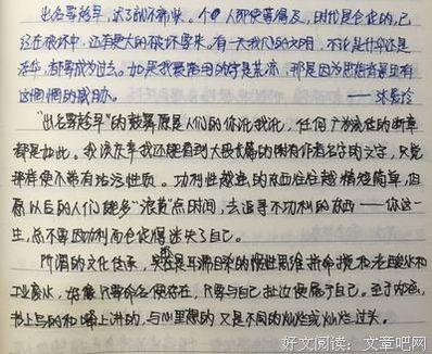 张爱玲十大名言 张爱玲的经典名句