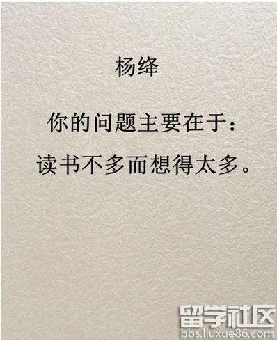杨绛的经典语句 杨绛的12句经典名言
