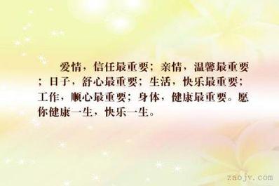 亲情唯美温暖句子 关于亲情温暖的句子