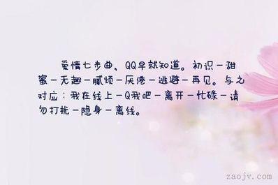 爱情甜蜜的金句 十大爱情金句