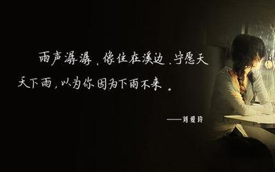 张爱玲经典唯美爱情语句 张爱玲爱情经典语录,要最全的。