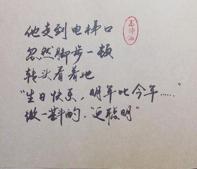 千年狐仙伤感句子 形容狐仙的句子