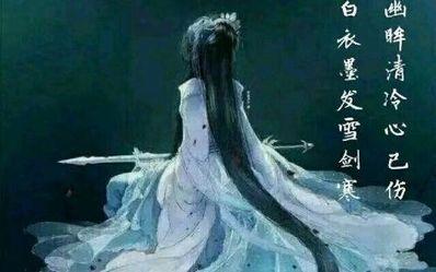 描写女狐仙外貌的句子 描写狐仙的句子,越长越好