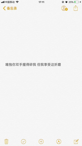 """4字短句可爱 求""""四字祝福短语"""""""