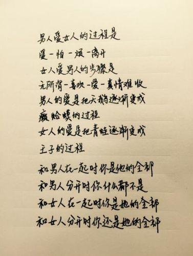 有深意有内涵的爱情古诗句 关于爱情的古诗句有那些??