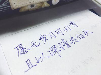 最深情的短句 要很感人的爱情句子。