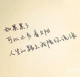 六个字的简短情话古风 求个古风唯美句子,情话也行,短一点