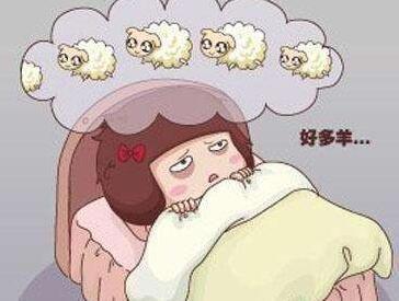 失眠幽默句子 说自己失眠的幽默句子