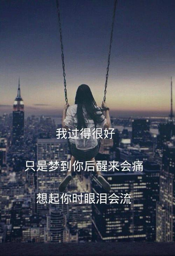 孤独唯美短句 关于孤独的优美句子 20句