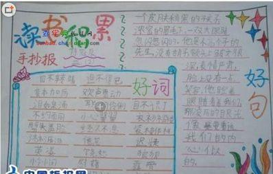 三年级摘抄好句10字 好句子摘抄10字三年级