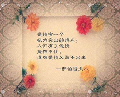 爱情哲理句子精辟诗句 特别有哲理的爱情哲理句子