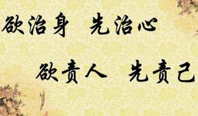 积极励志向上的句子 有没有励志,鼓励人积极向上的语句???