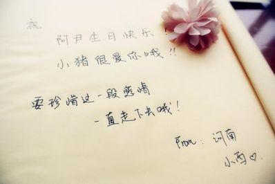 开心的文艺范句子 求文艺范的思念句子,越多越好