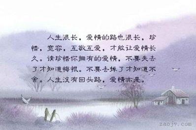 明明十分喜欢唯美句子 我喜十分喜欢把句子补充完整版