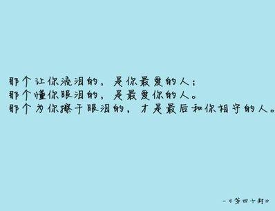 """很爱一个人的唯美短句 关于""""很爱一个人""""的英文唯美句子有哪些?"""