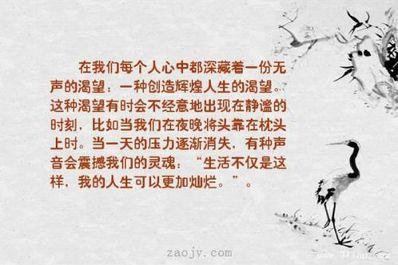 渴望人陪的句子