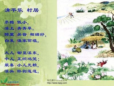 田园优美语句 描写乡村生活优美的句子有哪些?