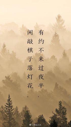 写女子洒脱的诗句 表现自由洒脱的诗句 心静