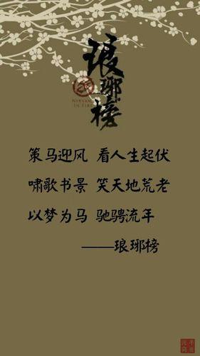 形容人生潇洒的语句 求表达潇洒的人生态度是诗句
