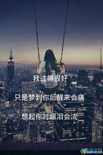 形容一个人夜晚句子 描写一个人深夜在房间里孤独寂寞的唯美句子