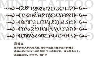 战开头的六字句 写在战沙场的六字诗句