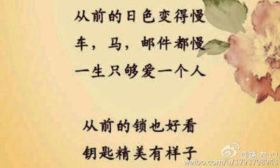 表达亲情与友情的句子 表达亲情友情的句子