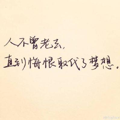 干净文艺短句四字 求古风唯美伤感四字句子。
