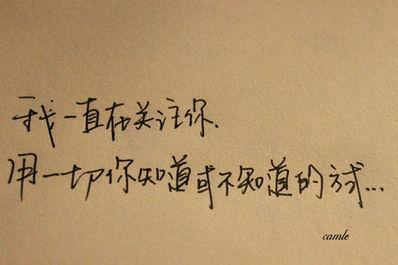六字悲伤短句 求六个字的伤感唯美短语
