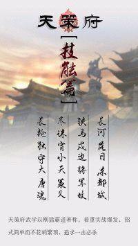 剑网三经典名句 剑三藏剑有什么名句没?