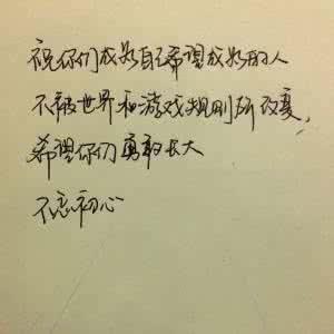 描写少年干净的句子 描述少年美好的句子