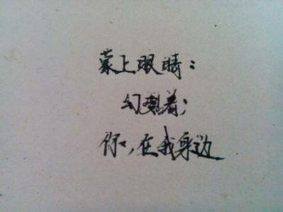 霸气情诗短语 英语情诗里表达爱的句子,浪漫点的