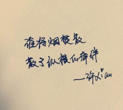 那些让你惊艳的句子 哪些句子让人一眼惊艳的句子