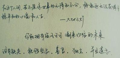 适合摘抄的励志的句子 关于励志的美文摘抄