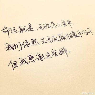 生活美好的文艺句子 清新文艺的句子