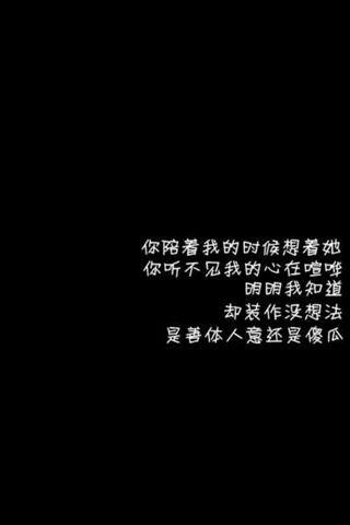 沉的住气的经典语录 求霸气经典语录!!!