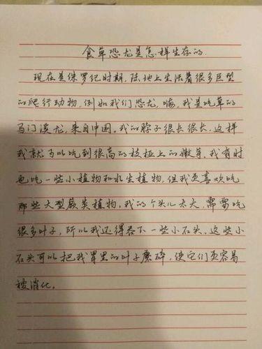 抄写精美句200字