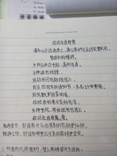 唯美散文段落句子摘抄 优美散文片段摘抄