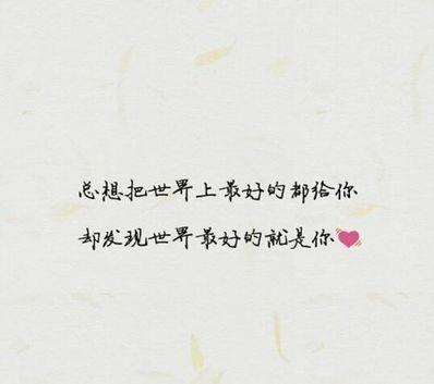 描写友情的句子 关于友情的唯美的句子