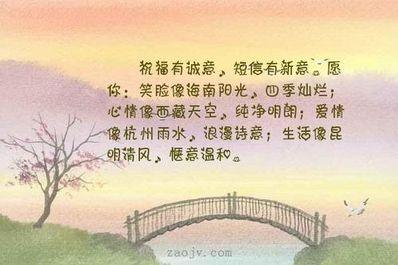 关于生活的诗意句子 表示生活还要继续的诗意句子有哪些?