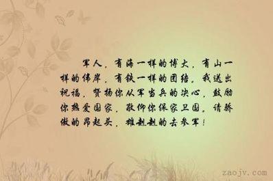 表达自己渣的句子 形容人渣的句子