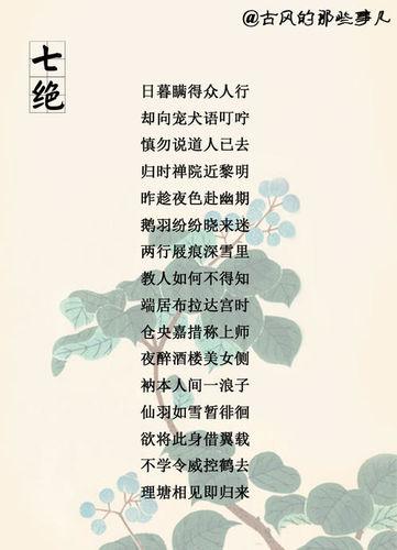 描写心境超脱的诗句 形容超脱,心情平静的词语