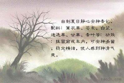 形容去寺庙静心的句子 形容静心的句子
