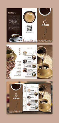 咖啡的经典英文语句 适合咖啡店的英文句子