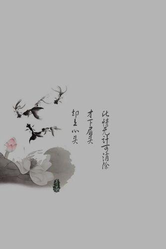 优美古风句子唯美诗意励志 唯美的古风句子、、要绝对经典的那种、